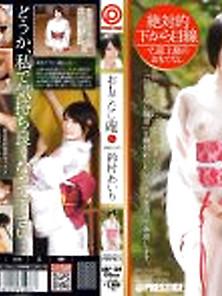 Abp-109: Hospitality Hermitage Naive U2013 Komachi Suzumura Airi
